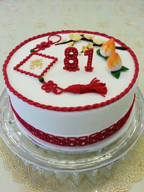 Henry 81st Birthday cake